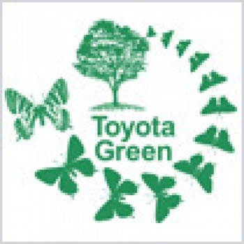Toyota Environmental Activites Grant Program Logo