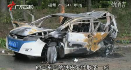 Elektroauto-BYD-E6-explodiert tödlicher Unfall