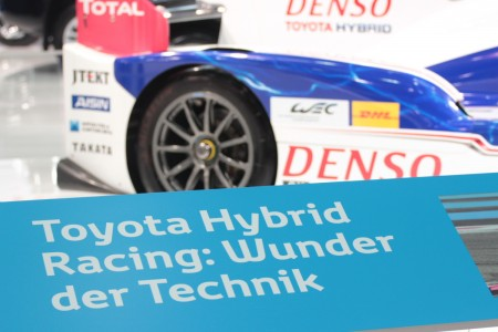 Vienna Autoshow 2014 Toyota Hybrid