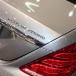 Vienna Autoshow 2015 Mercedes-Benz S-Klasse S500 Plug in Hybrid