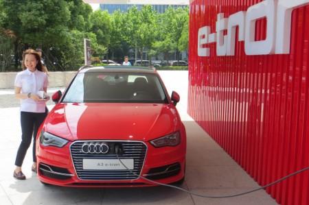 Audi A3 e-tron Plug in Hybrid